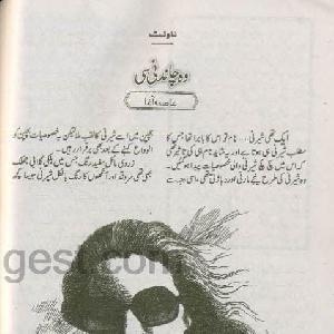 Wo Chand Si     Free download PDF and Read online