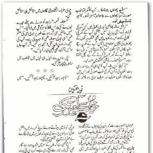 Khawab Se Tahbeer Tak     Free download PDF and Read online
