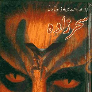 Saher Zada    Free download PDF and Read online