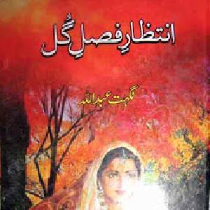 Intezar E Fasl E Gul   Free download PDF and Read online