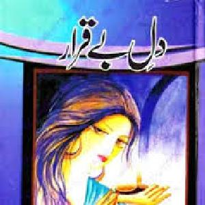 Dil E Beqarar   Free download PDF and Read online