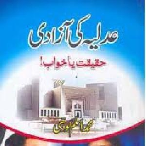Adlia ki Azaadi Khaab Ya Haqiqat    Free download PDF and Read online