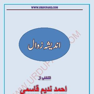 Andesha e Zawal     Free download PDF and Read online