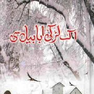 Ek Larki Ababeel Si   Free download PDF and Read online