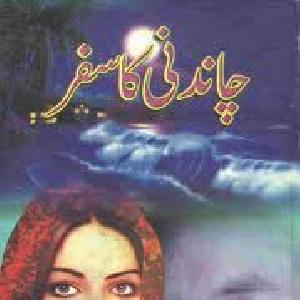 Chandni Ka Safar   Free download PDF and Read online