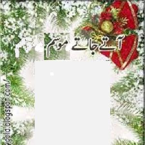 Aate Jate Mausam   Free download PDF and Read online