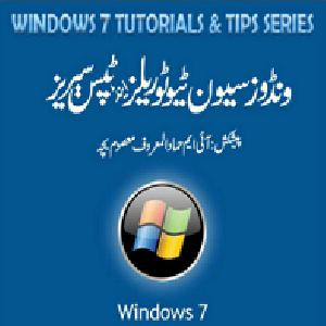 Windows 7 Guide Urdu PDF   Free download PDF and Read online