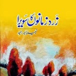 Zard Zamanon Ka Sawera   Free download PDF and Read online