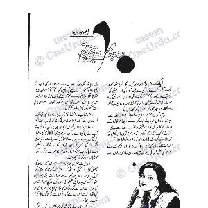 Mohabbat usay bhi thi     Free download PDF and Read online