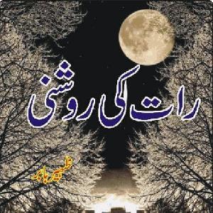 Raat Ki Roshni     Free download PDF and Read online