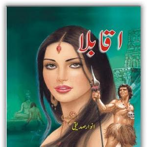 Akabla 02   Free download PDF and Read online