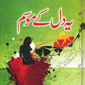 Ye Dill k Mausam    Free download PDF and Read online