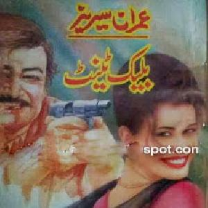 Black Tent Imran Series   Free download PDF and Read online