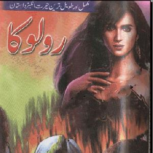 Rolooka Part 02    Free download PDF and Read online