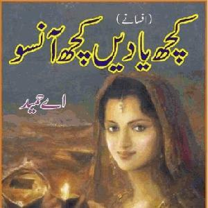 Kuch Yaadein Kuch Aansu     Free download PDF and Read online
