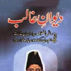 Deewan -e- Ghalib   Free download PDF and Read online