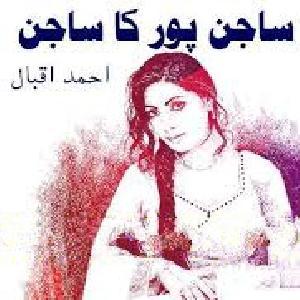Sajanpur Ka Sajan    Free download PDF and Read online