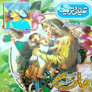 Taleem O Tarbiat May 2015   Free download PDF and Read online