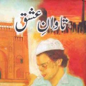 Tawan e Ishq     Free download PDF and Read online