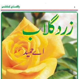 Zard Gulab     Free download PDF and Read online