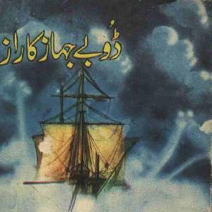 Dobay Jahaz Ka Raaz     Free download PDF and Read online