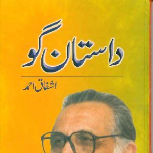 Dastango Ashfaq Ahmad     Free download PDF and Read online