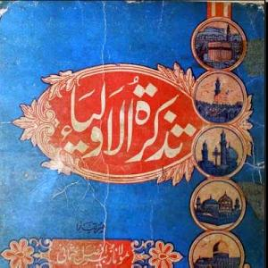 Tazakart Ul Aulia     Free download PDF and Read online
