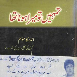 Tumhen To Mera Hona Tha     Free download PDF and Read online