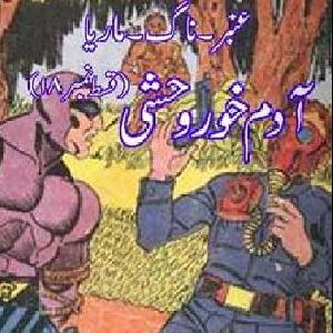 Amber Naag Maria Series Part 18 (Adam Khor Wehsh)    Free download PDF and Read online