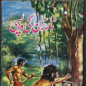 Tarzan Ki Wapsi       Free download PDF and Read online