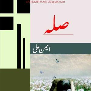 Silah     Free download PDF and Read online