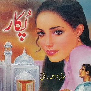 Pukar     Free download PDF and Read online