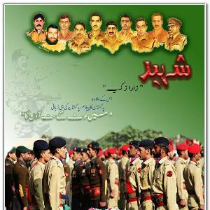 Shaheed     Free download PDF and Read online