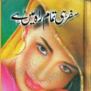 Safar hi tamam rah mein hai    Free download PDF and Read online