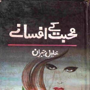 Mohabbat Ke Afsane      Free download PDF and Read online