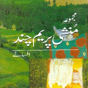 Majmua e Munshi Premchand Afsanay     Free download PDF and Read online