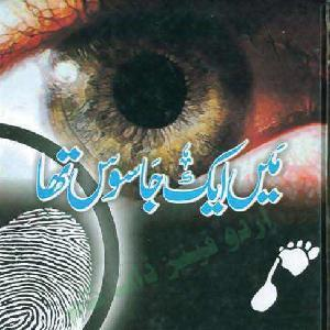 Main Aik Jasoos Tha 01   Free download PDF and Read online