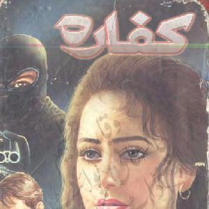 Kaffara Horror Novels    Free download PDF and Read online