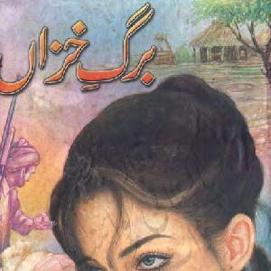 Barg e Khazan     Free download PDF and Read online