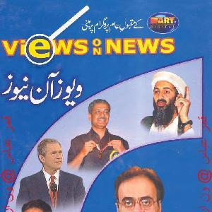 views on the news     Free download PDF and Read online
