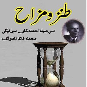 Tanz o Mazah     Free download PDF and Read online