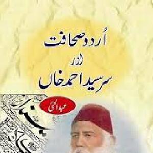 Sir Syed Ahmed Khan Aur Urdu Sahafat     Free download PDF and Read online