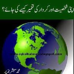 Shaksyat     Free download PDF and Read online