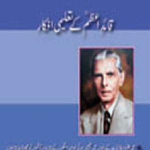 Quaid-i-Azam Kay Taleemi Afkar     Free download PDF and Read online