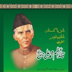 Quaid-e-Azam Muhammad Ali Jinnah Sawalan Jawaban    Free download PDF and Read online