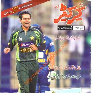 Cricketer August 2015    Free download PDF and Read online