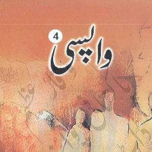 Wapsi part 4   Free download PDF and Read online