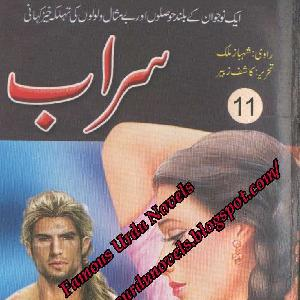 Sarab 11   Free download PDF and Read online