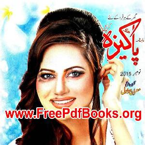 Pakeeza Digest November 2015   Free download PDF and Read online