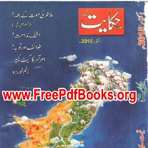 Hikayat Digest October 2015   Free download PDF and Read online